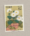 Stamps Japan -  Margaritas