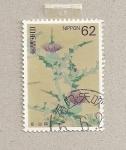 Stamps Japan -  Cardo