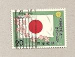 Sellos del Mundo : America : Japón :  Bandera Japón