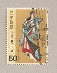 Stamps Japan -  Geisha