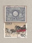 Stamps Japan -  Correo imperial japonés
