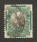 Stamps South Africa -  un antílope