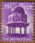 Stamps Africa - Egypt -  FUENTE SILTAN HASSAN MOSQUE - EL CAIRO