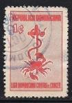 Stamps America - Dominican Republic -  LIGA CONTRA EL CANCER.