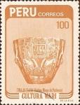Stamps America - Peru -  Cultura Wari. Tinaja (Estilo Robles Moqo de Pacheco).