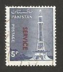 Sellos de Asia - Pakistán -  minaret de qarardad