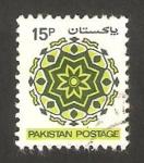 Sellos del Mundo : Asia : Pakistán :  arabesco y motivo floral