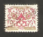 Stamps of the world : Pakistan :  498 - arabesco y motivo floral