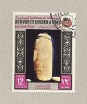 Stamps Yemen -  Salvar los lugares santos
