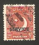 Stamps Pakistan -  escudo de armas