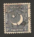Stamps : Asia : Pakistan :  escudo de armas