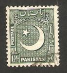 Sellos del Mundo : Asia : Pakistán :  escudo de armas