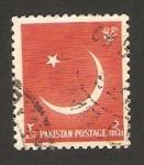 Sellos del Mundo : Asia : Pakistán :  IX anivº de la independencia