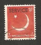 Stamps Pakistan -  IX anivº de la independencia