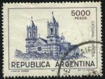 Sellos de America - Argentina -  Iglesia Catedral Nuestra Señora del Carmen ubicada en la ciudad de  Formosa, en la provincia del mis