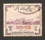 Stamps : Asia : Pakistan :  fábrica textil