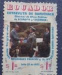 Sellos de America - Ecuador -  ENTREVISTA DE RUMICHACA