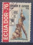 Stamps America - Ecuador -  FUNDACION DE GUAYAQUIL GUAYAS Y QUIL