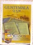 Sellos del Mundo : America : Guatemala : 50 años Hemeroteca Nacional