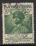 Sellos de Africa - Etiopía -  Haile Selassie I (Emprerador de Etiopia 1930-74)