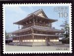 Stamps Asia - Japan -  Monumentos budistas en la región de Horyu-ji