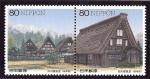 Stamps Japan -  Poblaciones antiguas de Shirakawa-go y Goyakama