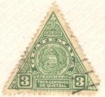 Stamps of the world : Guatemala :  Escudo de Guatemala
