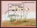 Stamps Africa - Benin -  SETAS-HONGOS: 1.114.018,00-Psilocybe aztecorum -