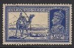 Sellos de Asia - India -  CAMELLO DAK.