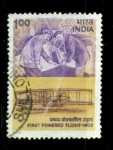 Sellos del Mundo : Asia : India : Primer vuelo con motor