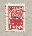 Stamps Russia -  Escudo URSS