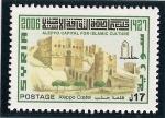 Stamps Oceania - Syria -  Ciudad antigua de Alepo (El castillo)