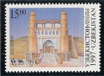 Sellos de Asia - Uzbekistán -  Centro histórico de Bukara