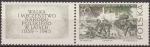 Sellos de Europa - Polonia -  Polonia 1964 Scott 1277 Sello Nuevo Soldados Polacos Atravesando el Rio Oder 1945 y Viñeta Polska