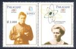 Stamps : America : Paraguay :  Marie Curie - Premio Nobel de Química