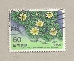 Sellos de Asia - Japón -  Flor Dryas octopetala