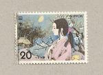 Stamps Japan -  Joven junto a árbol en flor