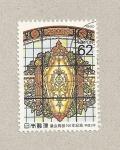 Sellos de Asia - Japón -  Emblema