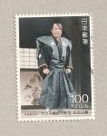 Sellos de America - Jamaica -  Actor teatro kabuki