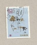 Sellos de Asia - Japón -  Pintura