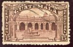 Stamps : America : Guatemala :  Real Pontificia Universidad de San Carlos Borromeo Antigua