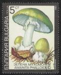 Sellos de Europa - Bulgaria -  SETAS-HONGOS: 1.120.031,06-Amanita phalloides -Dm.991.7-Y&T.3352-Mch.3886-Sc.3597