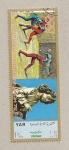 Sellos de Asia - Yemen -  Juegos Olímpicos Munich 1972