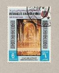 Sellos de Asia - Yemen -  Salvad los lugares santos