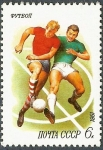 Stamps Russia -  URSS Fútbol 6 NUEVO