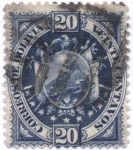 Stamps America - Bolivia -  Escudo - Papel grueso