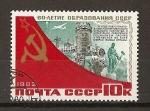 Sellos de Europa - Rusia -  60 Aniversario de la Union Sovietica.