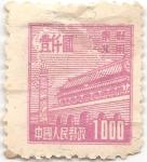 Stamps Asia - China -  La ciudad prohibida
