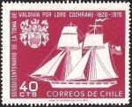 Stamps Chile -  SESQUICENTENARIO DE LA TOMA DE VALDIVIA POR LORD COCHRANE