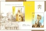Stamps Argentina -  JUAN   PABLO   II